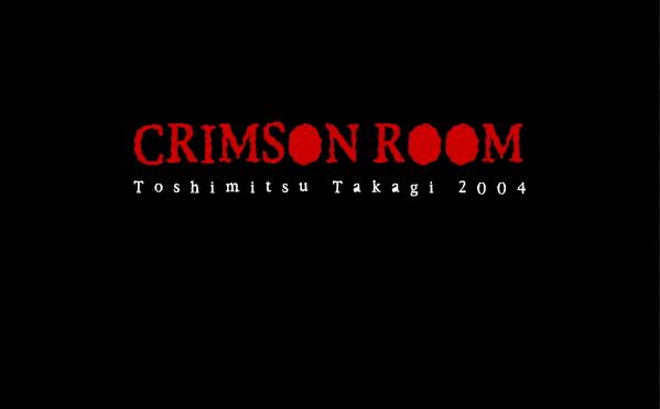 Crimson Room title screen