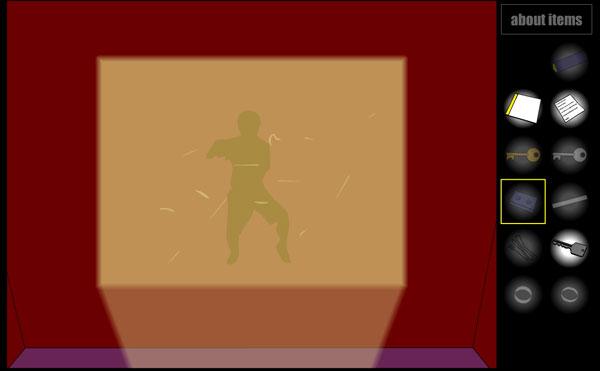 Crimson Room - movie